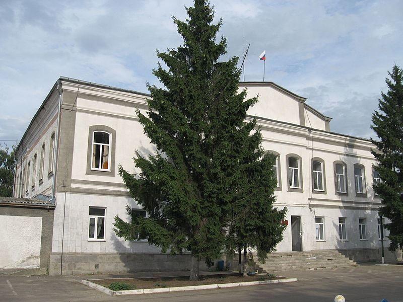 Здание администрации города Обоянь