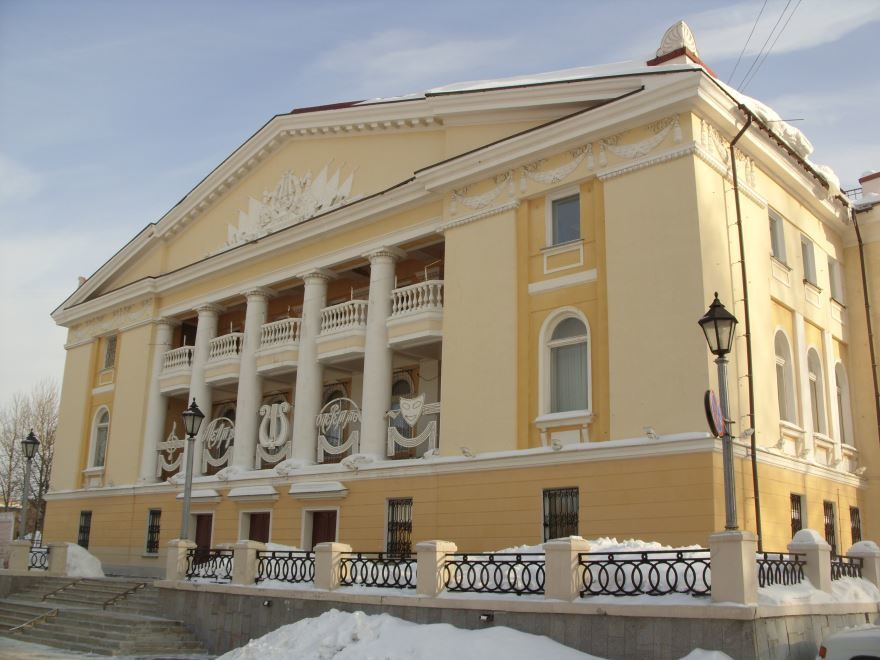 Театр оперетты Урала