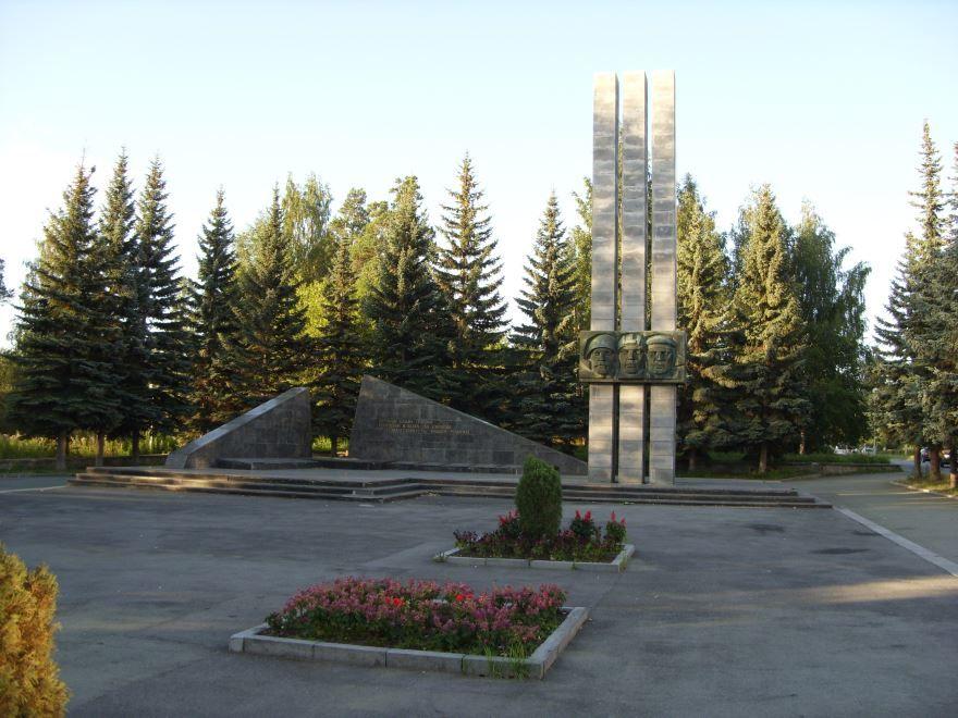 Вечный огонь город Новоуральск
