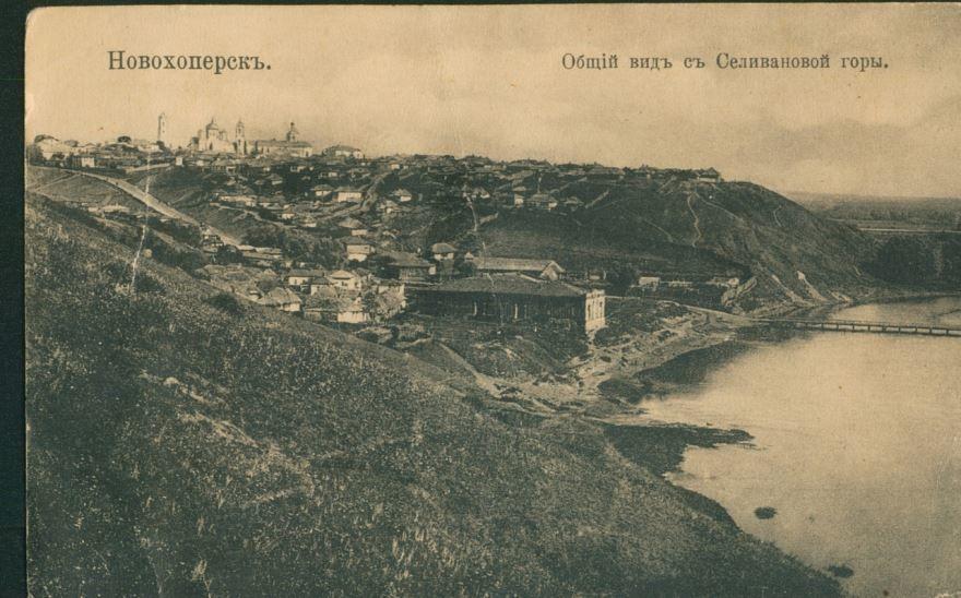 Скачать онлайн бесплатно лучшее старинное фото город Новохоперск в хорошем качестве