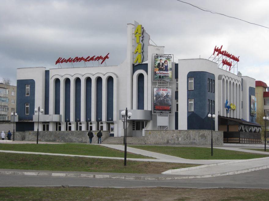 Кинотеатр Атал город Новочебоксарск