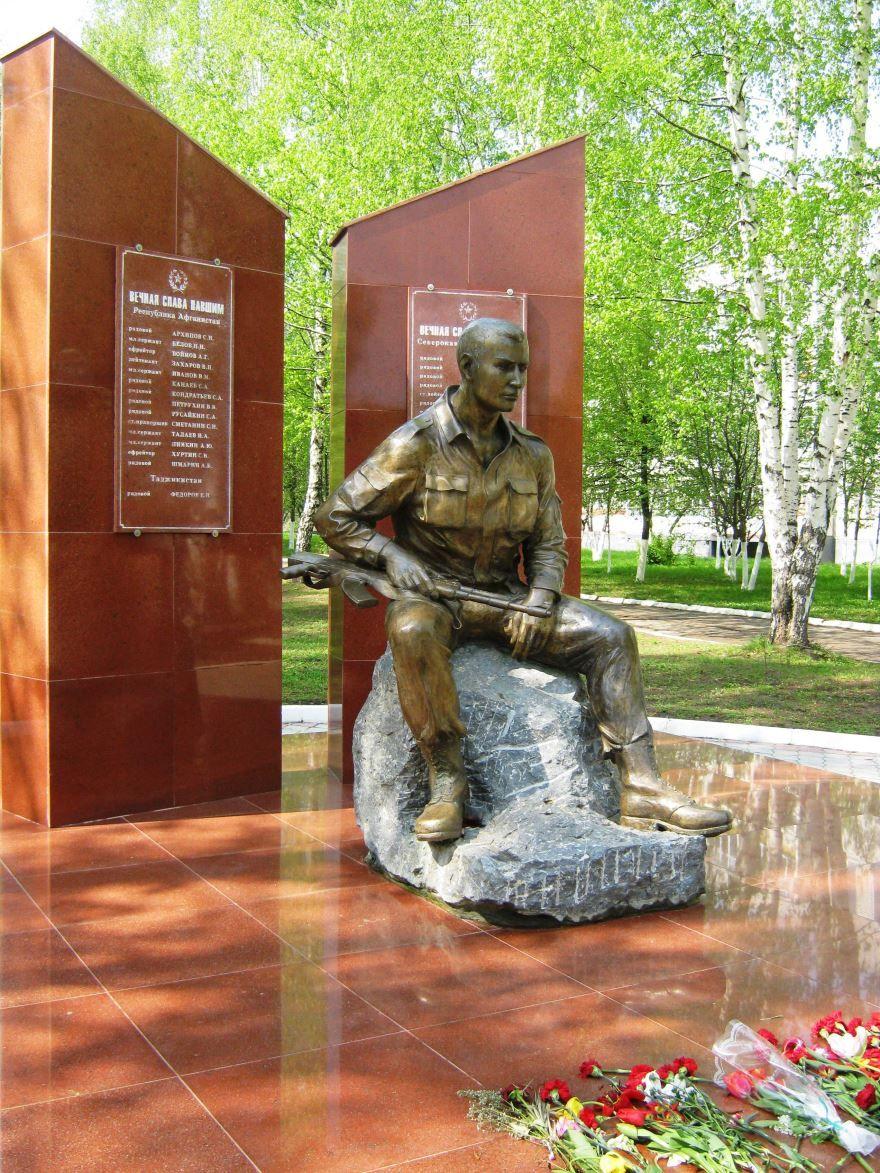 Памятник погибшим в локальных конфликтах город Новочебоксарск