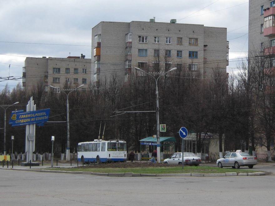 Скачать онлайн бесплатно лучшее фото города Новочебоксарск в хорошем качестве