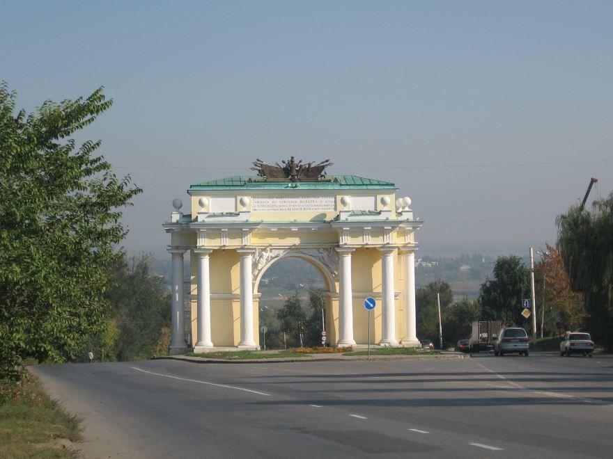Северная триумфальная арка город Новочеркасск