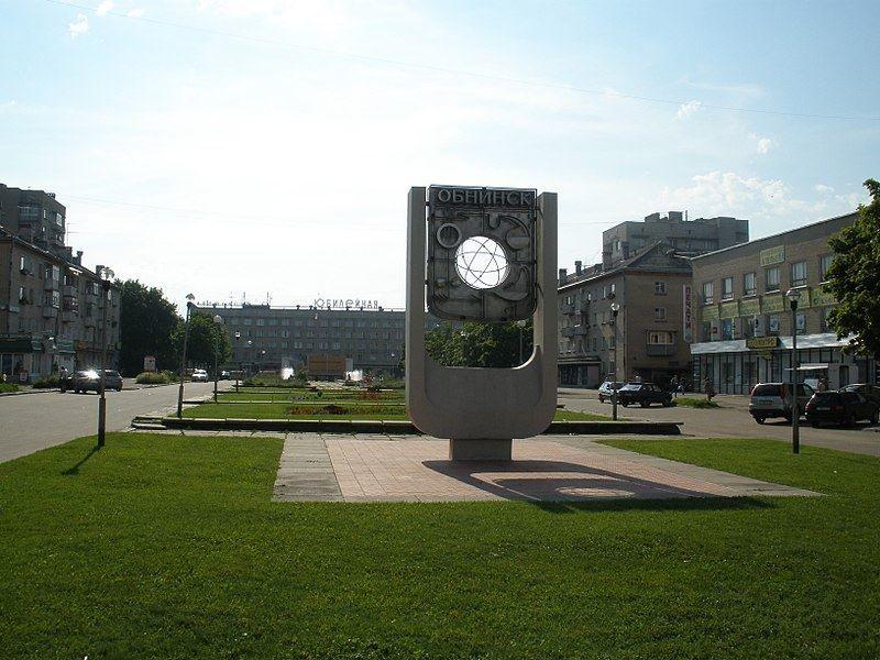 Скачать онлайн бесплатно лучшее фото достопримечательности города Обнинска в хорошем качестве