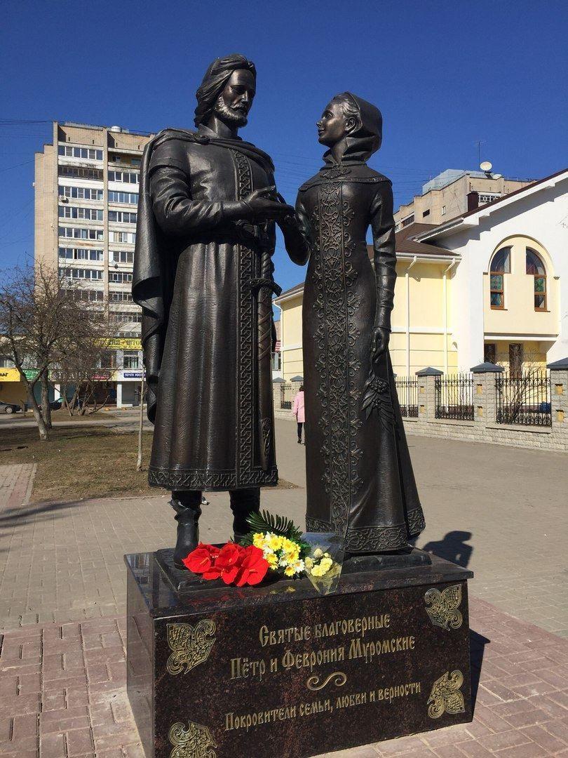 Памятник Петру и Февронии город Обнинск