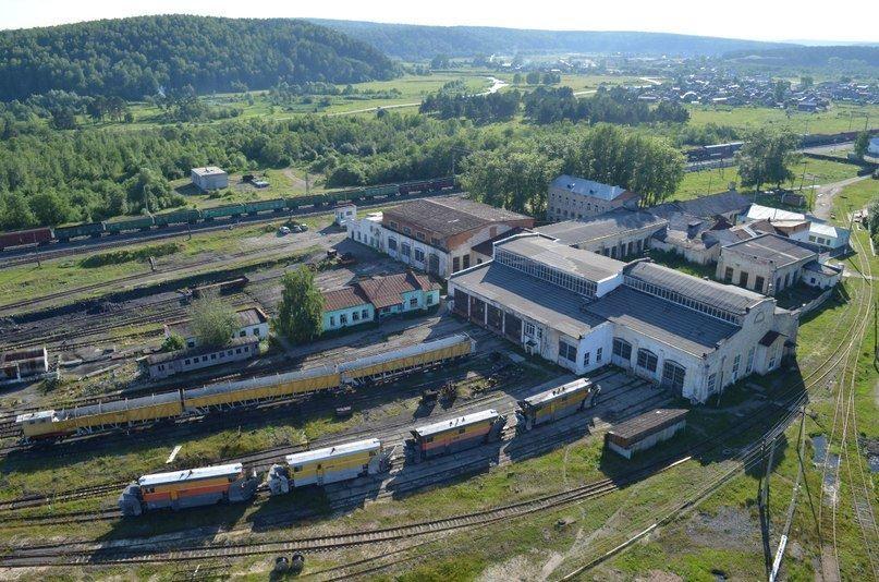 Железнодорожный вокзал город Нязепетровск