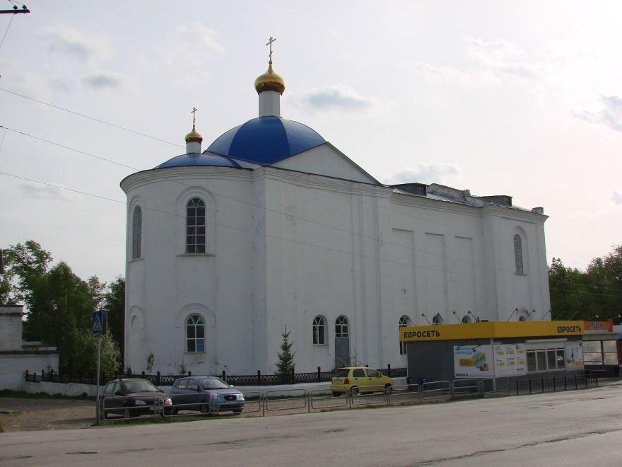 Церковь Святых Апостолов Петра и Павла город Нязепетровск