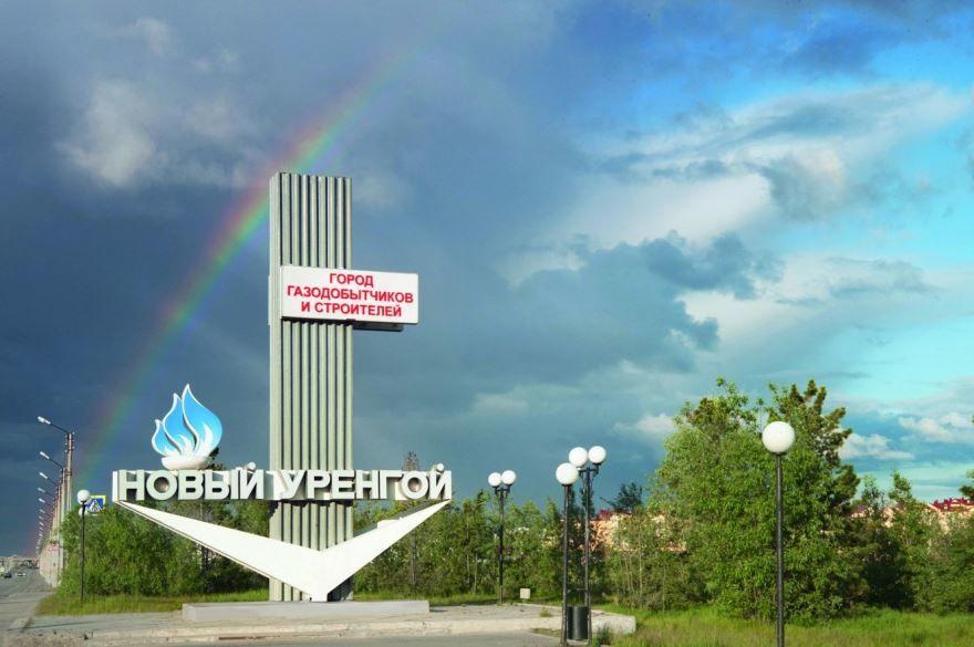 Стела города Новый Уренгой