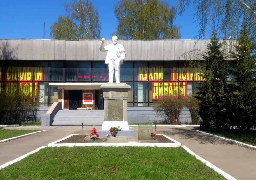 Первый с стране памятник В.И. Ленину город Ногинск