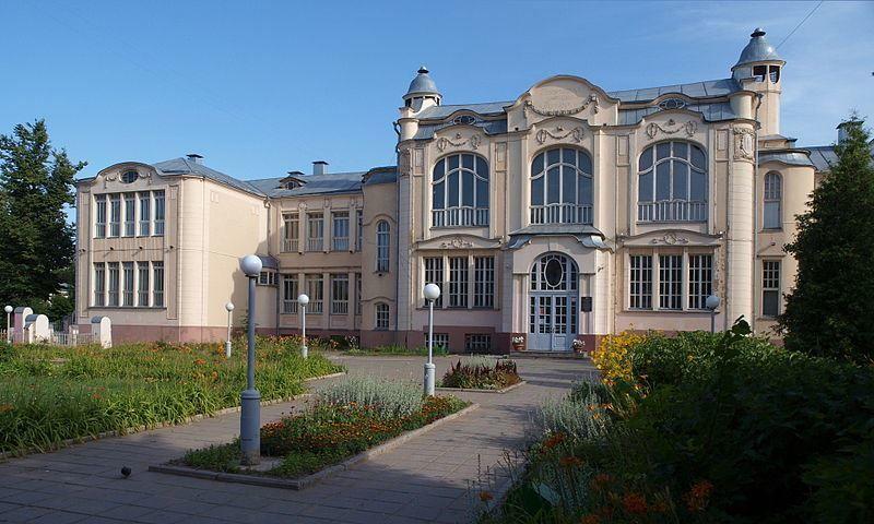 Школа имени Короленко город Ногинск