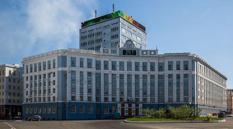 Административное здание Норильск никель город Норильск