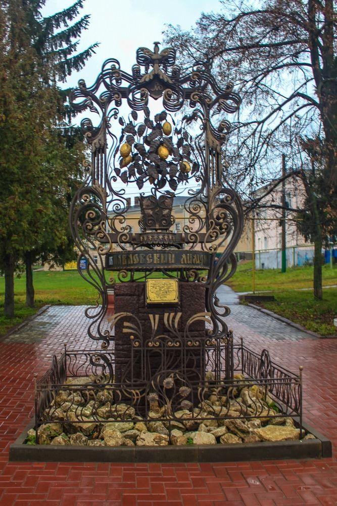 Смотреть красивое фото город Павлово в хорошем качестве