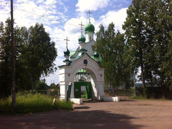 Скачать онлайн бесплатно лучшее фото достопримечательности города Омутнинск в хорошем качестве