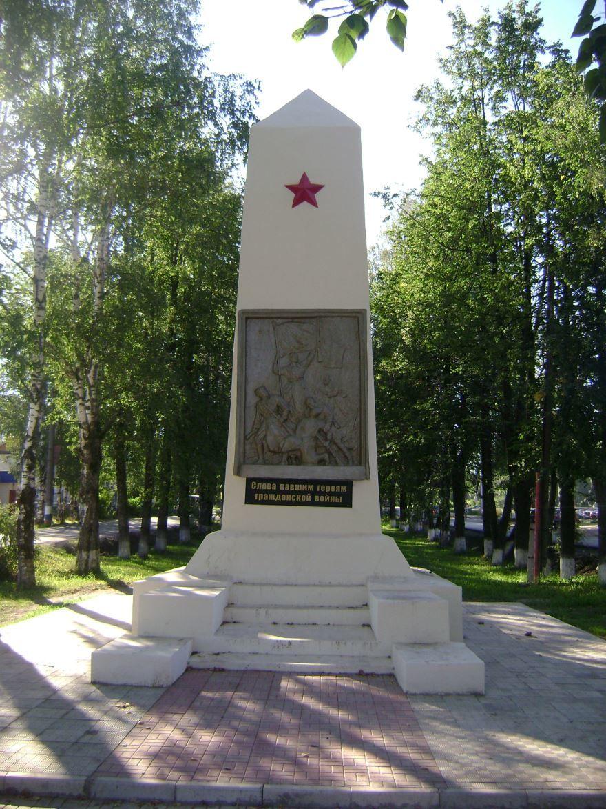 Смотреть красивое фото мемориал в городе Омутнинск