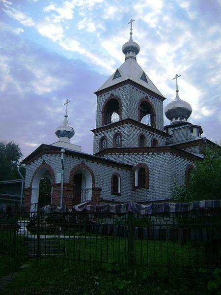Покровская церковь старообрядцев город Омутнинск