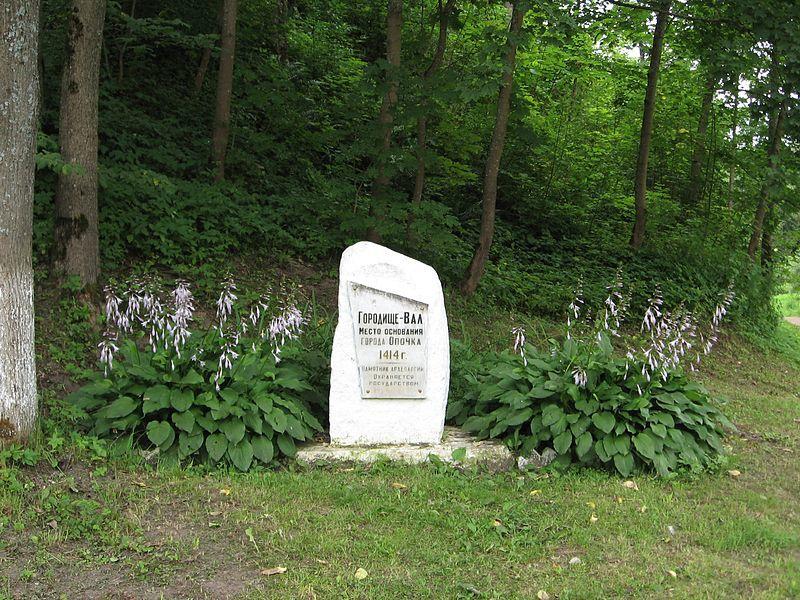 Памятный камень у городища в Опочке