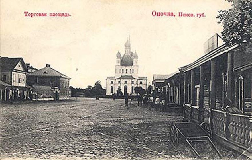 Смотреть лучшее старинное фото города Опочка в хорошем качестве