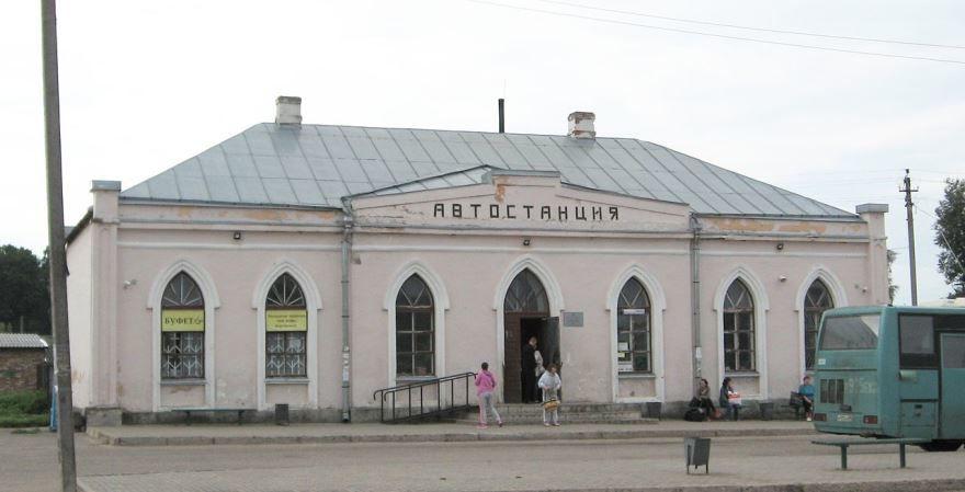 Железнодорожный вокзал город Опочка 2018