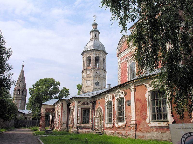 Смотреть красивое фото Краеведческий музей город Осташков