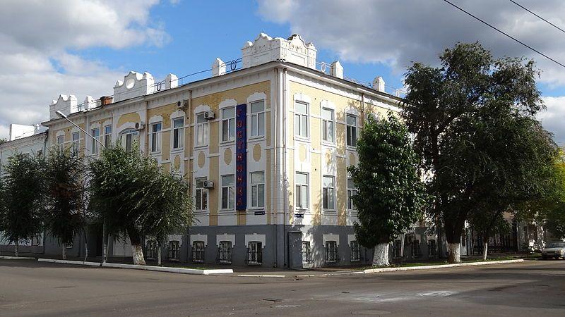 Гостиница Бристоль город Оренбург