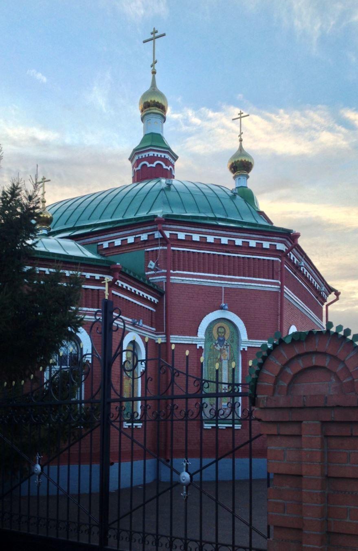 Церковь Иоанна Богослова город Оренбург