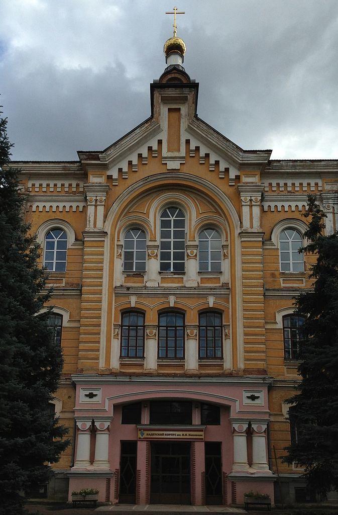 Духовная семинария город Оренбург