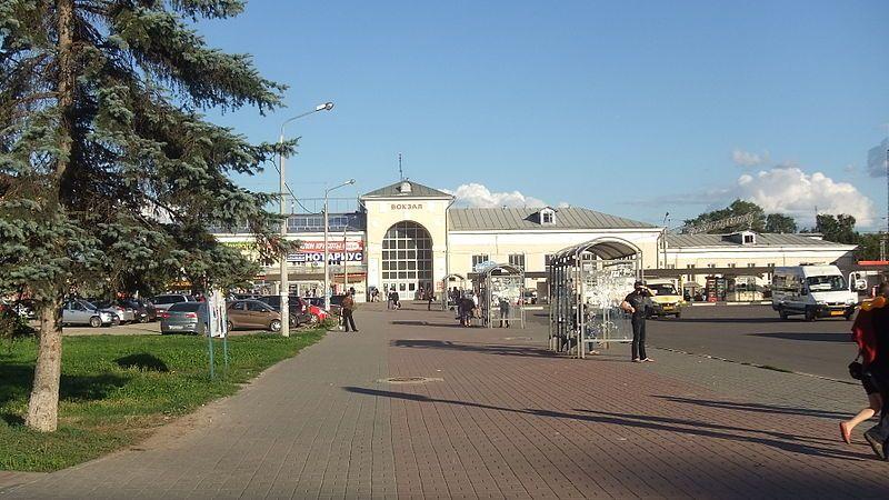 Железнодорожный вокзал город Орехово-Зуево 2018