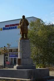 Смотреть красивое фото Памятник В.И. Ленину город Орск в хорошем качестве