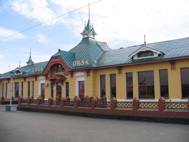 Железнодорожный вокзал город Орск 2018