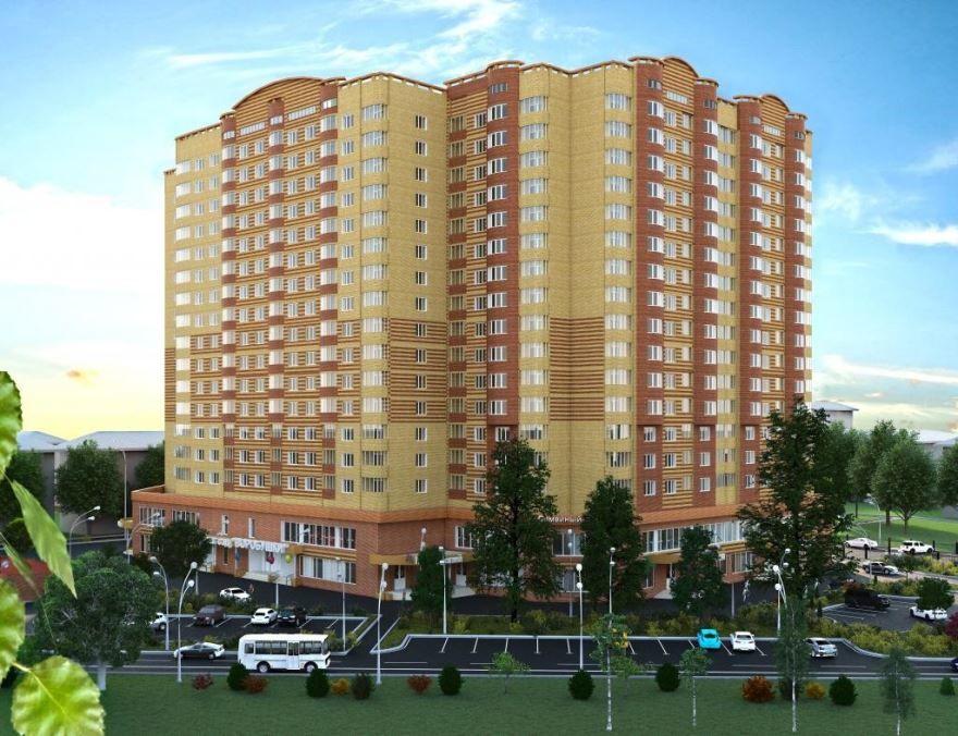 Смотреть красивое фото новые районы города Павловский Посад