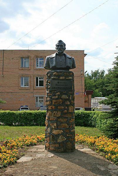 Памятник-бюст Ф.Э. Дзержинскому город Павловский Посад