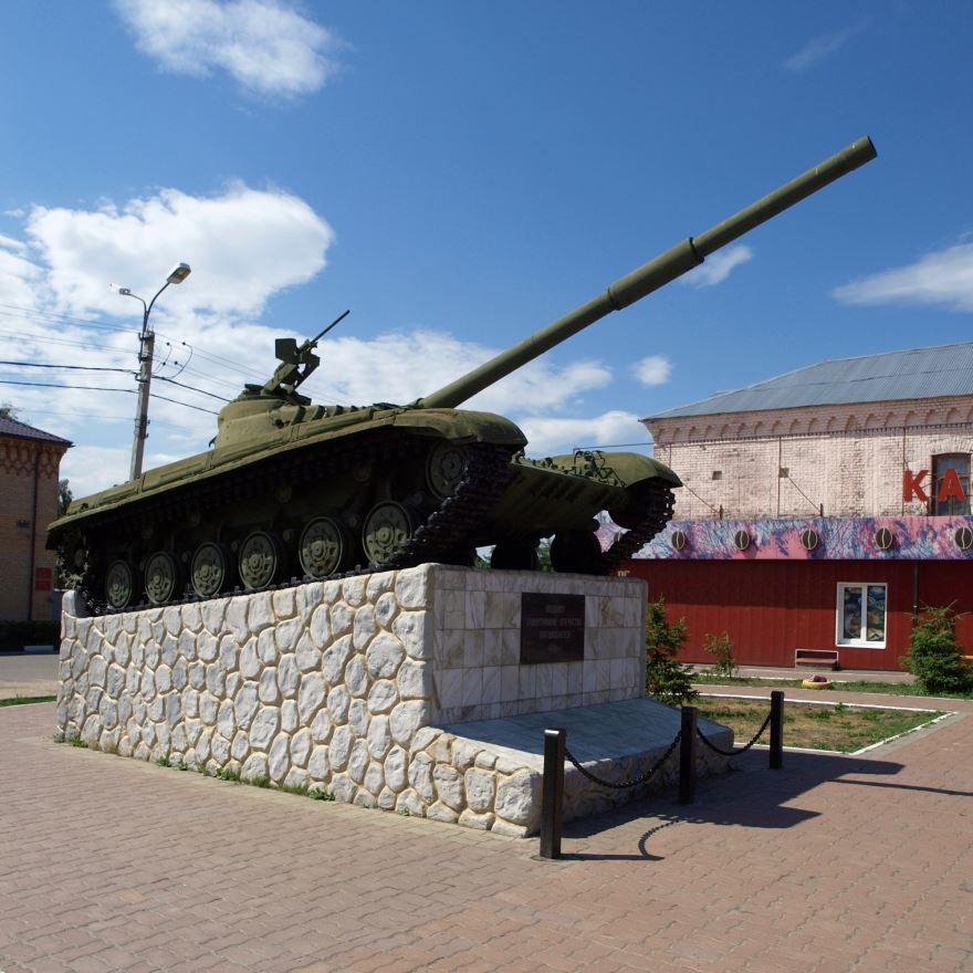 Памятник танк город Павловский Посад