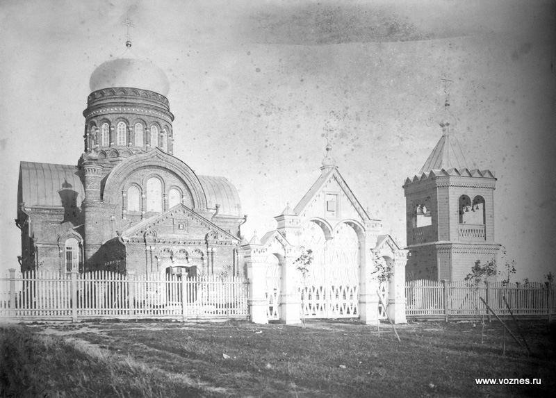 Смотреть лучшее старинное фото города Павловский Посад в хорошем качестве