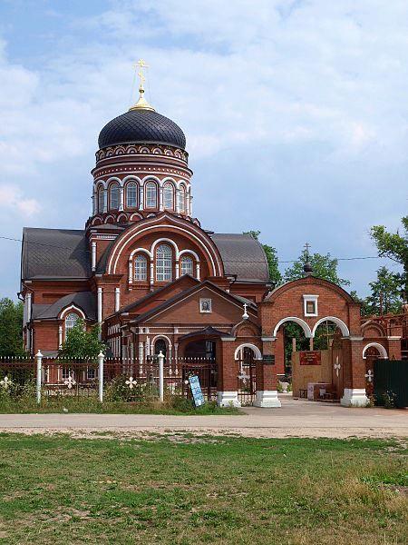 Вознесенская церковь город Павловский Посад