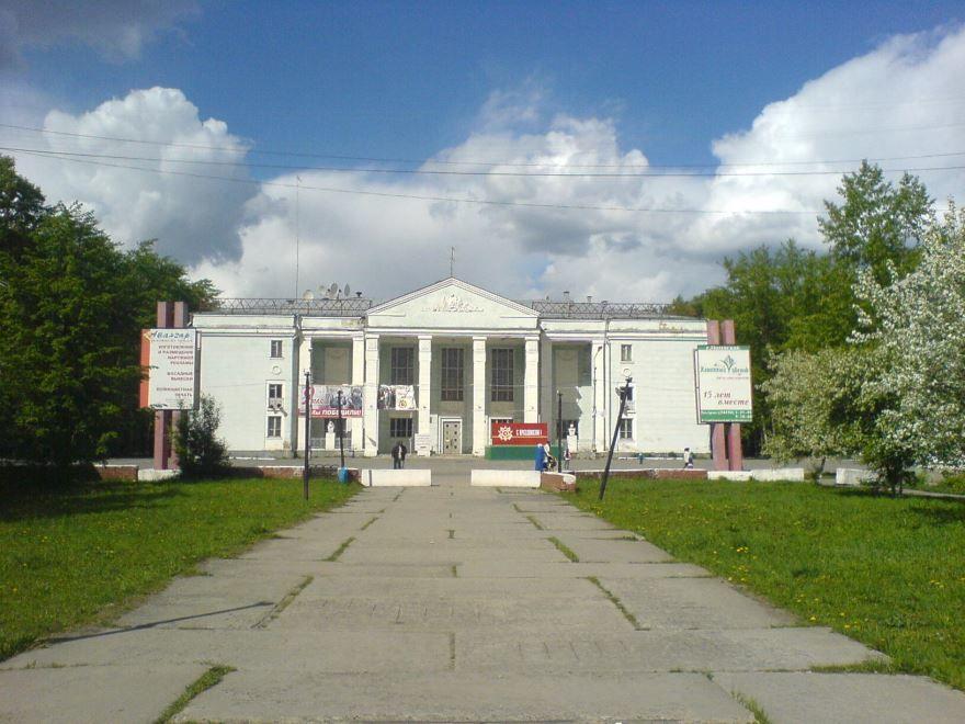 Дворец культуры город Полевской 2019