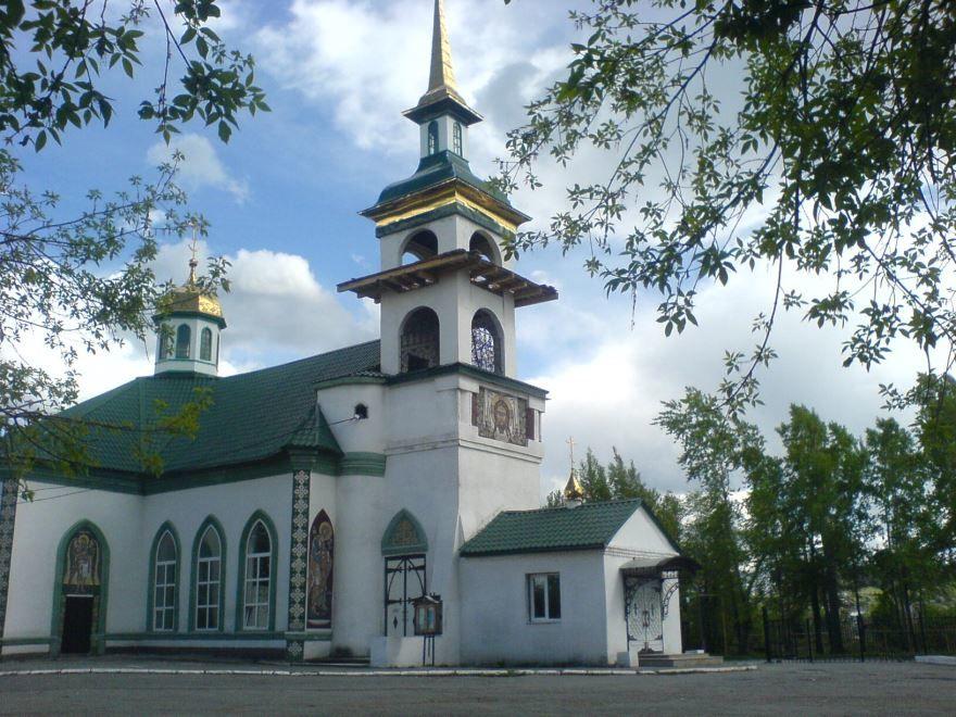 Петро-Павловский Храм город Полевской