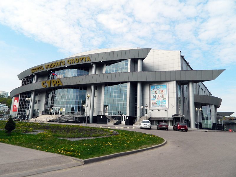 Дворец водного спорта город Пенза
