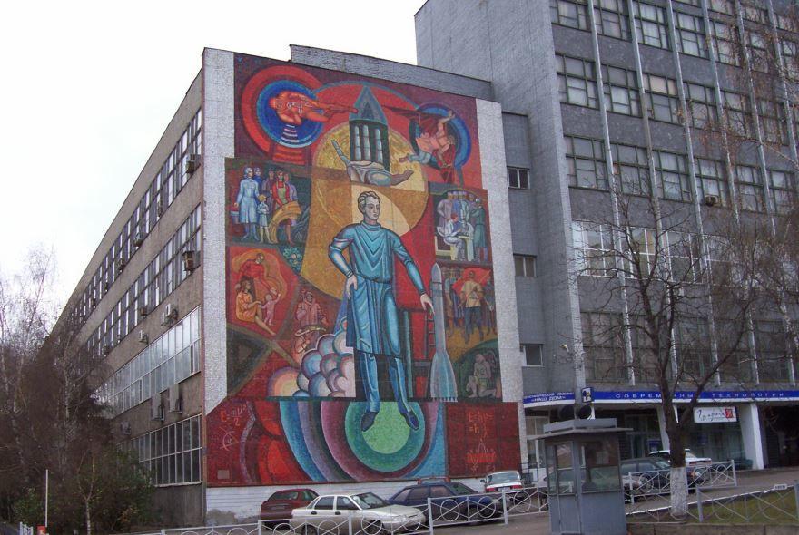 Мозаичное панно Слава советской науке город Пенза