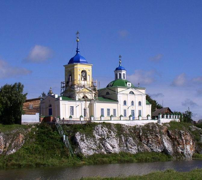 Георгиевская церковь Село Слобода Первоуральский район