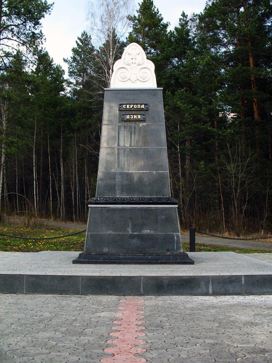 Обелиск около города Первоуральск Свердловской области