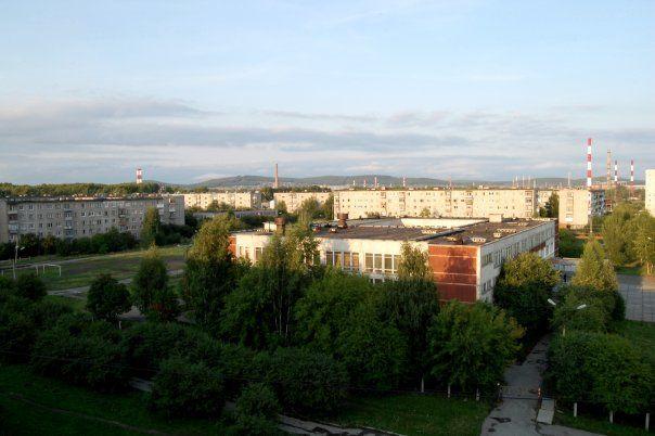 Смотреть красивое фото вид сверху город Первоуральск