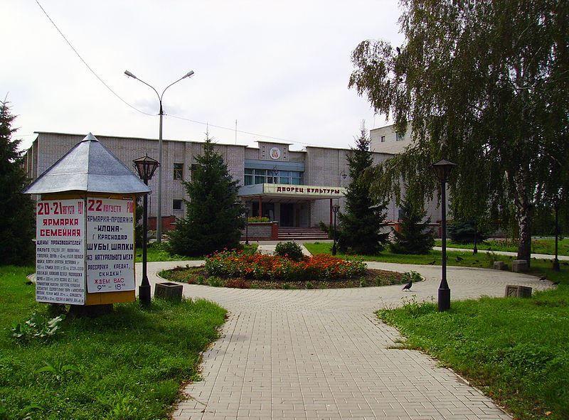 Дворец культуры город Перевоз