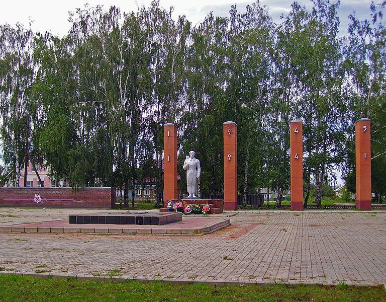 Мемориал Советским воинам павшим в годы Великой Отечественной войны город Перевоз