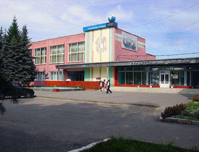 Смотреть красивое фото здание строительного колледжа город Перевоз