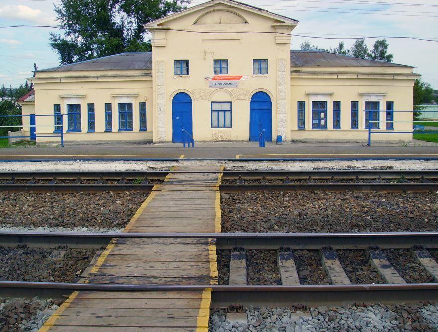 Железнодорожный вокзал город Перевоз 2019