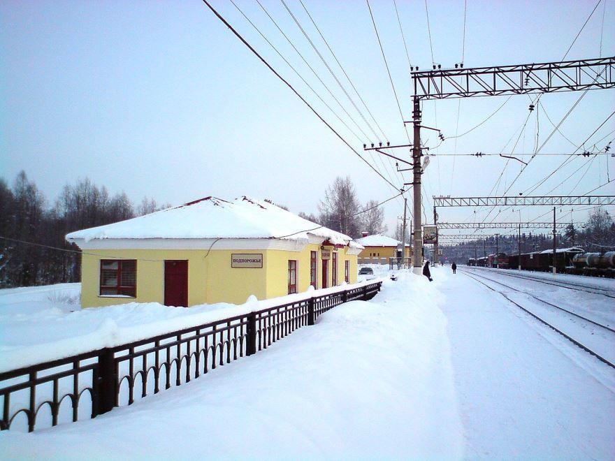 Железнодорожный вокзал город Подпорожье 2018