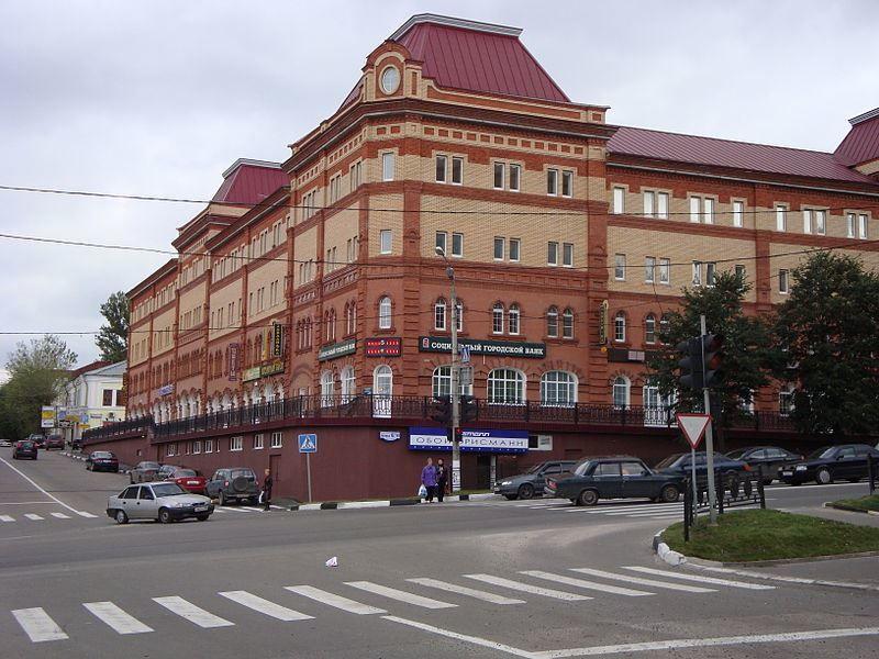 Скачать фото города Подольск 2020 в хорошем качестве