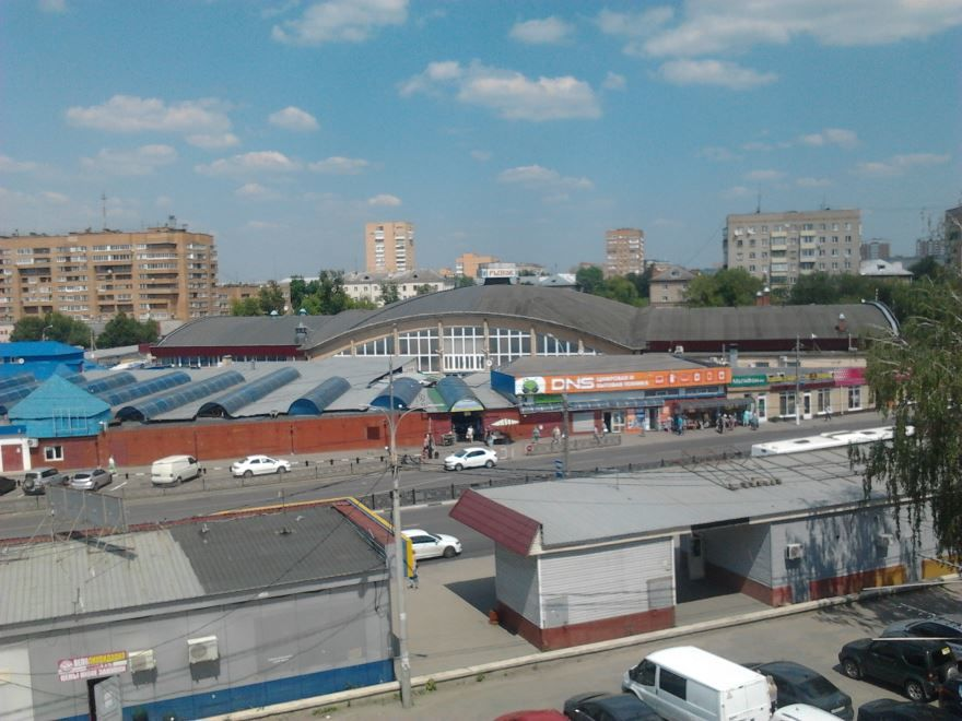 Центральный рынок город Подольск