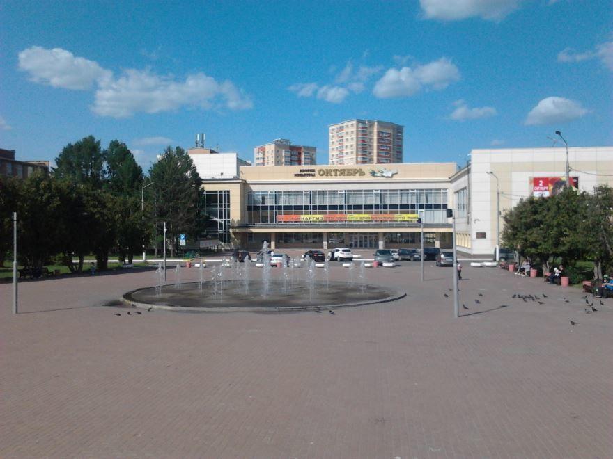 Дом культуры Октябрь город Подольск